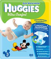 Фото Huggies Ultra Comfort 3 для мальчиков (80 шт)