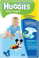 Huggies Ultra Comfort 4 для мальчиков (66 шт)