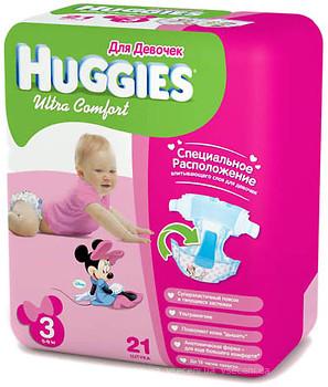Huggies Ultra Comfort 3 для девочек (21 шт) - цены в Харькове. Купить в  магазинах города b9b0bd24dad