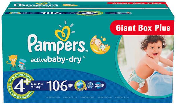 Pampers Active Baby-Dry Maxi 4 (106 шт) - цены в Харькове. Купить в  магазинах города bff85aa8774