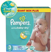Pampers Active Baby-Dry Midi 3 (126 шт)