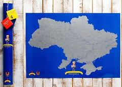 Фото My Map Скретч-карта Украины SuperUkraine edition в тубусе