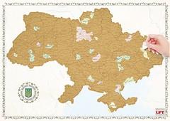 Фото UFT Скретч-карта Украины на украинском языке Scratch Map Ukraine (uftmapua)