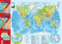 Фото АСТ Физико-политическая карта мира (978-5-17-099622-3)