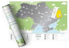 Фото 1dea.me Скретч-карта Travel Map Моя Украина (UA)