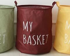 Фото Berni My Basket (43432)