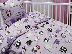 Фото Leleka-Textile БД-67 детский