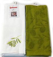 Saheser Набор махровых полотенец 5 50x70 2 шт