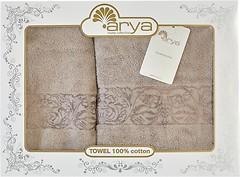 Фото Arya Набор полотенец Jewel 50x90, 70x140 песочный