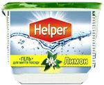 Фото Helper Гель для мытья посуды Лимон 300 гр