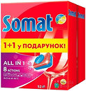 Фото Somat All in 1 Duo 2x52 шт
