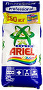 Фото Ariel Professional Expert Color 15 кг