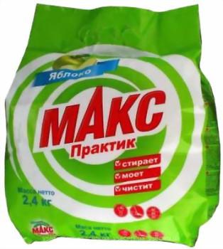 Фото Макс Практик Яблоко 2.4 кг