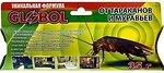 Фото Global Гель от тараканов и муравьев 35 г