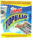 Фото Sama Средство для стиральных машин Торнадо 500 гр