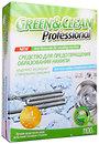 Фото Green&Clean Средство для предотвращения образования накипи 1.1 кг