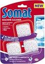 Фото Somat Machine Cleaner Средство по уходу за посудомоечной машиной 60 гр