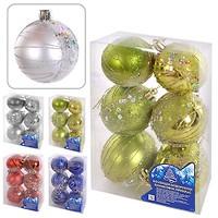 Фото Stenson набор шаров 6 см (8809)