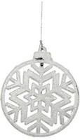 Фото Christmas House подвеска Снежинка белая 10 см (8718861346732)