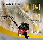 Фото Forte МКБ-65