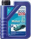 Фото Liqui Moly Marine 2T Motor Oil 1 л (25019)