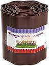 Фото УкрГеоДор бордюрная лента волнистая 9 м x 15 см, коричневый