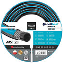 Фото Cellfast Smart ATS Variant 12.5 (1/2