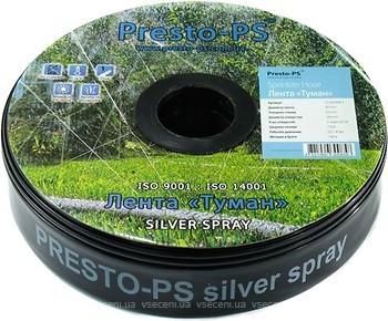 Presto-Ps Silver Spray 100 м (501008-7)