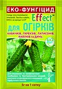 Фото Effect Эко-фунгицид для огурцов 5 г