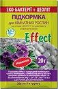 Фото Effect Эко-подкормка для комнатных растений 20 г