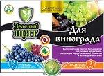 Фото Агромакси Зеленый Щит для винограда 10 г + 3 мл