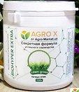 Фото Agro X Удобрение Biohyper Extra для газона 100 г
