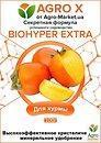 Фото Agro X Удобрение Biohyper Extra для хурмы 100 г