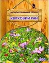 Фото Вассма Цветочный Рай 400 г
