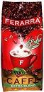 Фото Ferarra Caffe Extra Blend в зернах 1 кг