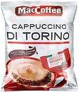 Фото MacCoffee 3 в 1 Cappuccino Di Torino растворимый 20 шт