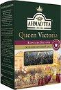 Фото Ahmad Tea Чай черный крупнолистовой Королева Виктория (картонная коробка) 50 г