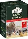 Фото Ahmad Tea Чай черный мелколистовой Английский к завтраку (картонная коробка) 200 г