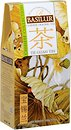 Фото Basilur Чай зеленый крупнолистовой Китайская коллекция Те Гуань Инь (картонная коробка) 100 г 71703