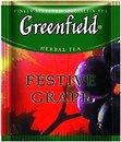 Фото Greenfield Чай каркаде пакетированный Festive Grape (полиэтиленовый пакет) 100x2 г