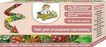 Фото Мудрый Травник Чай травяной пакетированный Для очищения организма (картонная коробка) 20x1.2 г