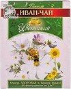 Фото Ключи Здоровья Чай травяной пакетированный Иван-чай Цветочный (картонная коробка) 20x1.5 г