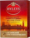 Фото Hyleys Чай черный крупнолистовой Английский аристократический (картонная коробка) 100 г
