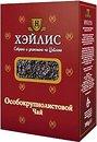 Фото Hyleys Чай черный крупнолистовой Особо крупнолистовой (картонная коробка) 100 г