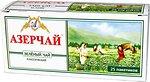 Фото Azercay Чай зеленый пакетированный Классический (картонная коробка) 25x2 г