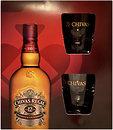 Фото Chivas Regal 12 YO 0.7 л в подарочной коробке с 2 стаканами