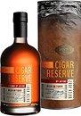 Фото Jatone Cigar Reserve XO 30 лет выдержки 0.7 л в подарочной упаковке