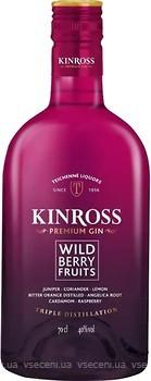 Kinross Wild Berry 0.7 л