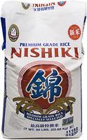 Фото Dynasty Nishiki Premium Калифорнийский 1 кг (весовой)