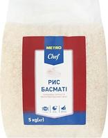 Фото Metro Chef Басмати 5 кг